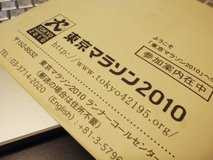P2230286.jpg